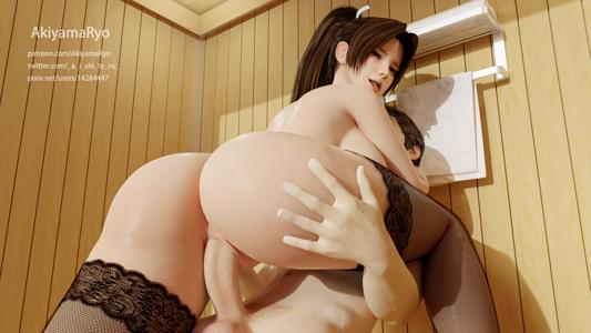 Mai Riding in a Sauna