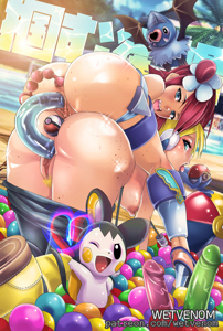 Skyla and Elesa have a bit of fun in ballpit