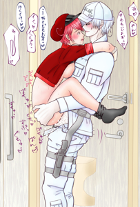 Red Blood Cell cumming in White Blood Cell's arms