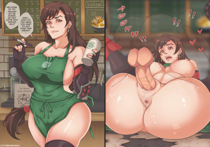 Tifa starting a new trend the Starbucks mating press